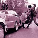 Ограбление на дороге