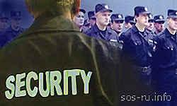 Рекомендации по выбору частного охранного предприятия