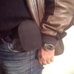 Аптечка телохранителей и охранников