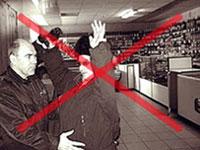 Основания и тактика работы охраны по проверке покупателей, подозреваемых в совершении хищения
