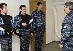 Рекомендации по проведению инструктирования сотрудников частных охранных предприятий