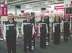 Профессиональная подготовка сотрудников службы безопасности гипермаркета