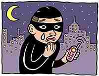 Доверчивых бандитов оставили без мобильного