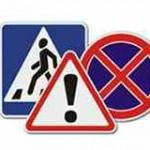 В немецком городе отменили все дорожные знаки