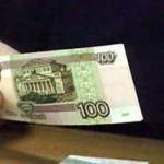Как застраховаться от невозврата денег