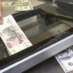 Способы мошенничества в обменниках