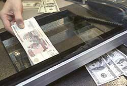 Пять основных способов мошенничества в обменниках