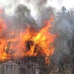 Как защитить загородный дом или дачу от пожара