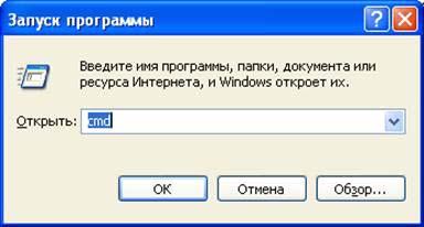 Вирус autorun.inf. Решение проблемы