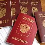 Обязаны ли мы носить с собой паспорт?