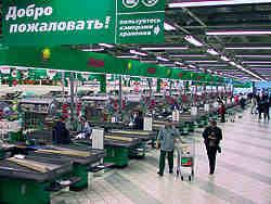 Супермаркет против покупателя: на чьей стороне закон?