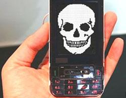 Мобильные опасности