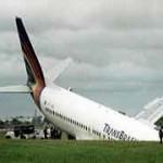 Выживание в самолете