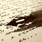 Краткая психодиагностика на основании оценки почерка