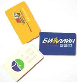 Секреты связи: вскрываем SIM-карту