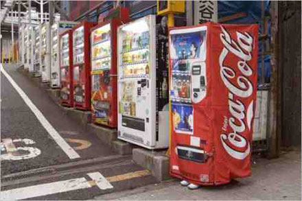 Защита по-японски: юбка-трансформер, сумка-люк, телефоны с «жучками»
