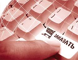 Предостережение покупателям интернет-магазинов