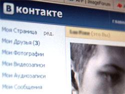 Поле битвы: социальные сети