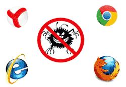 Удаление зараженных файлов браузера