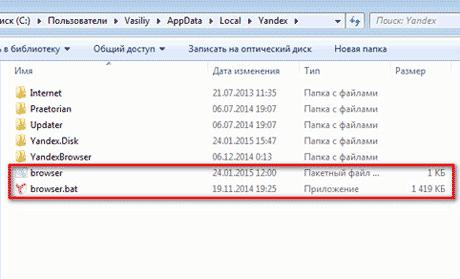 Это скрытые файлы, поэтому они отображены в Проводнике в полупрозрачном виде